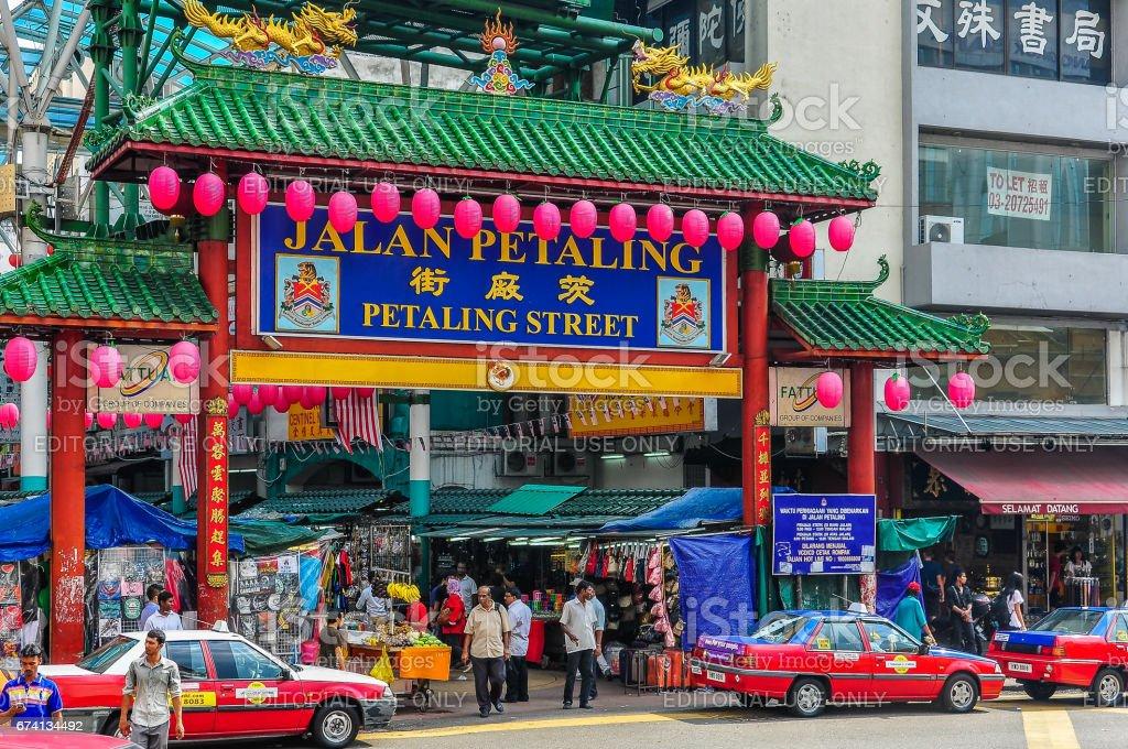 Eingangstor Der Chinatown In Kuala Lumpur Malaysia Stockfoto und mehr Bilder von Asiatisch - iStock