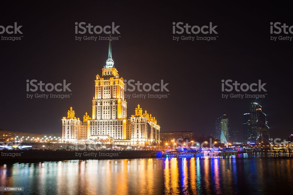Night View Of Hotel Ukraine On Embankment In Moscow Russia Stock Photo Download Image Now