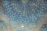Ceramic Ceiling Tile Images - modern flooring pattern texture