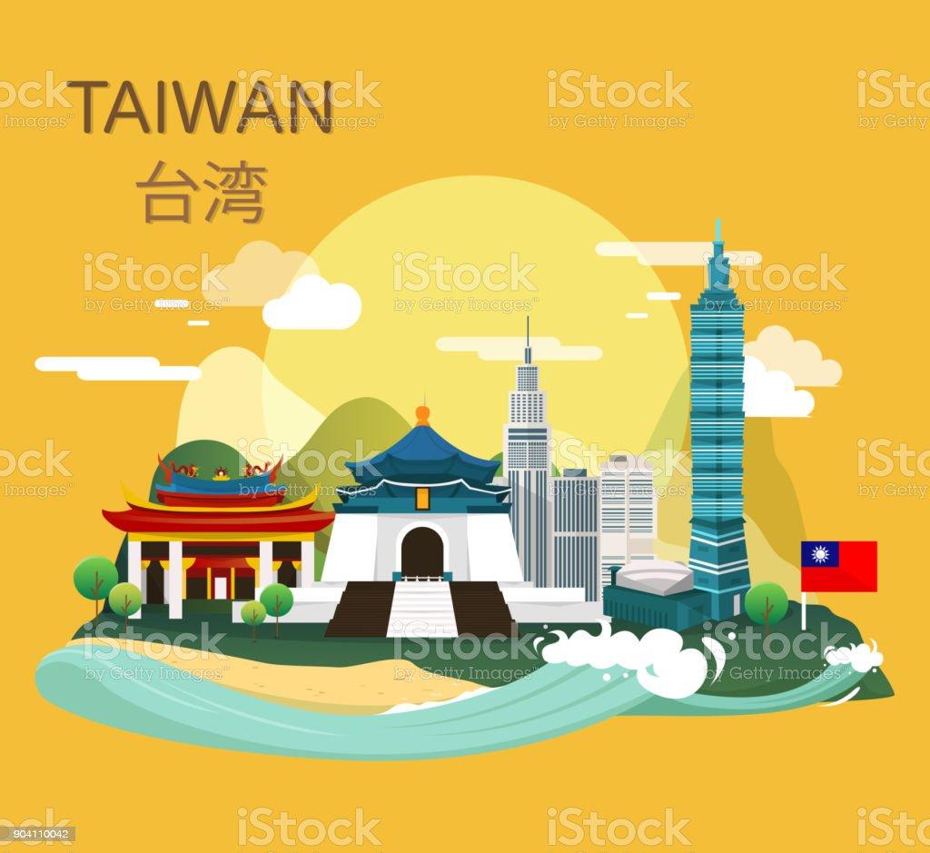 臺灣イラスト デザインで素晴らしい観光魅力スポット - アジア大陸のベクターアート素材や畫像を多數ご ...