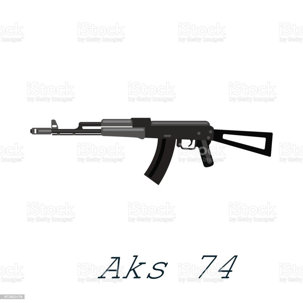 Desenhos De Armas Fuzil~desenhos de armas fuzil ~ Imagens