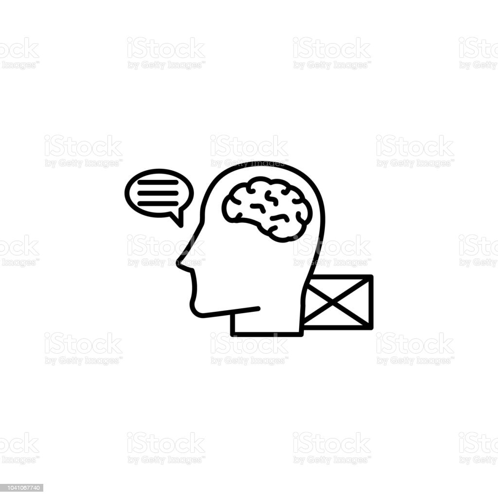 Brain Human Send Message Icon Element Of Artificial
