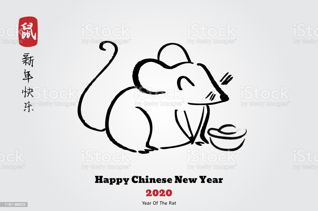 中國生肖標誌鼠年紅紙切鼠快樂中國新年2020年鼠年向量圖形及更多中國文化圖片 - iStock