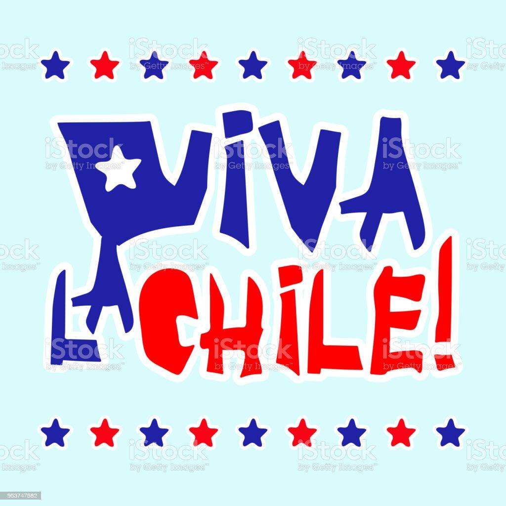 平面節日 Patrias 設計卡與文字萬歲智利在國家國旗顏色復古破爛紙風格向量圖形及更多T恤圖片 - iStock