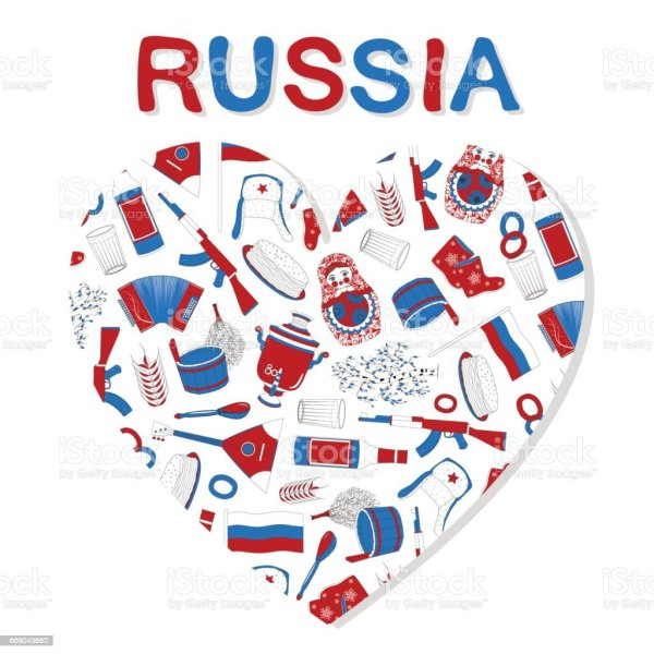 Handdrawn Pattern Of Russian Symbols In The Form Of Heart
