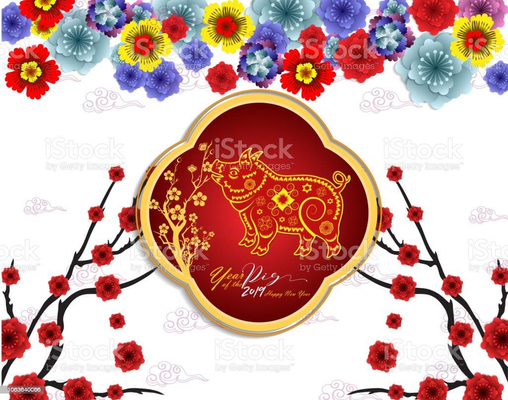 中國新年快樂2019期豬 農曆新年 向量插圖及更多 2019 圖片   iStock