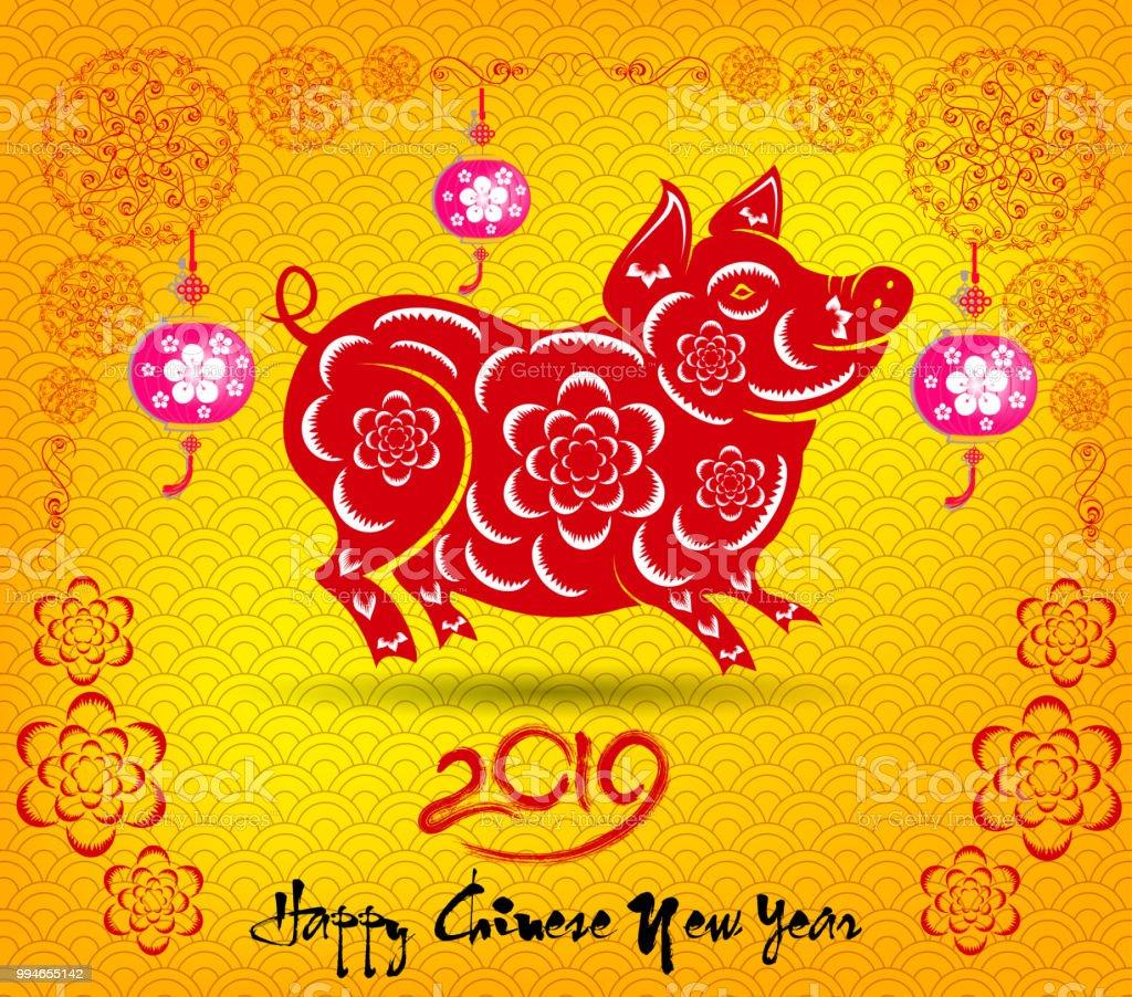 快樂的中國新年2019年的豬 農曆新年 向量插圖及更多 2019 圖片 - iStock