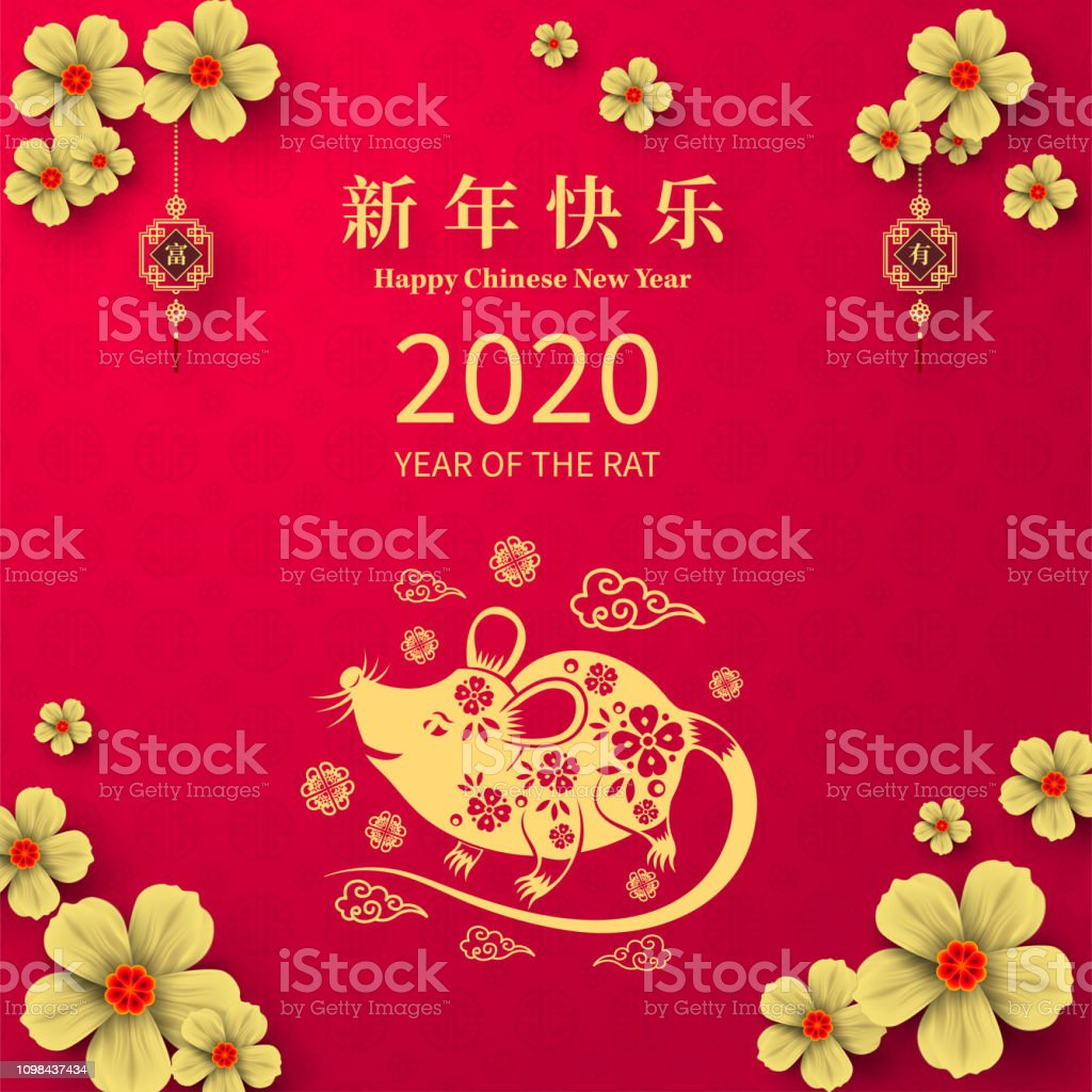 Best Year 2020 Illustrations Royalty Free Vector Graphics