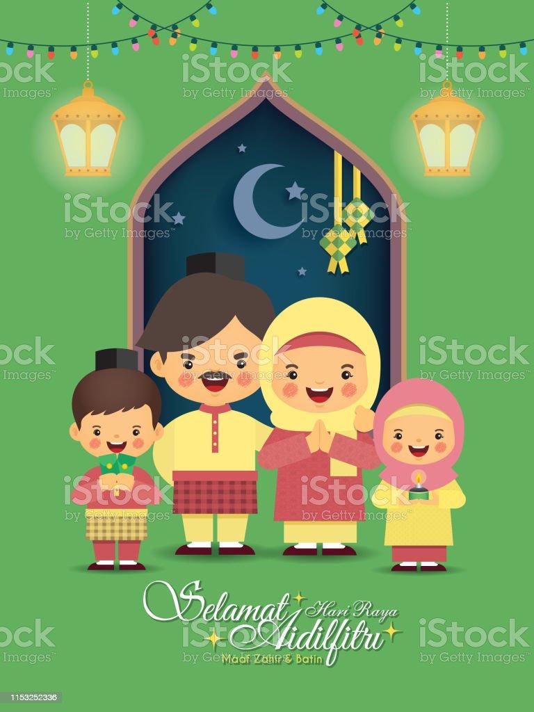 Selamat Hari Raya Idul Fitri Kartun : selamat, fitri, kartun, Aidilfitri, Mubarak, Fitri, Cartoon, Muslim, Family, Fanoos, Lantern, Stock, Illustration, Download, Image, IStock