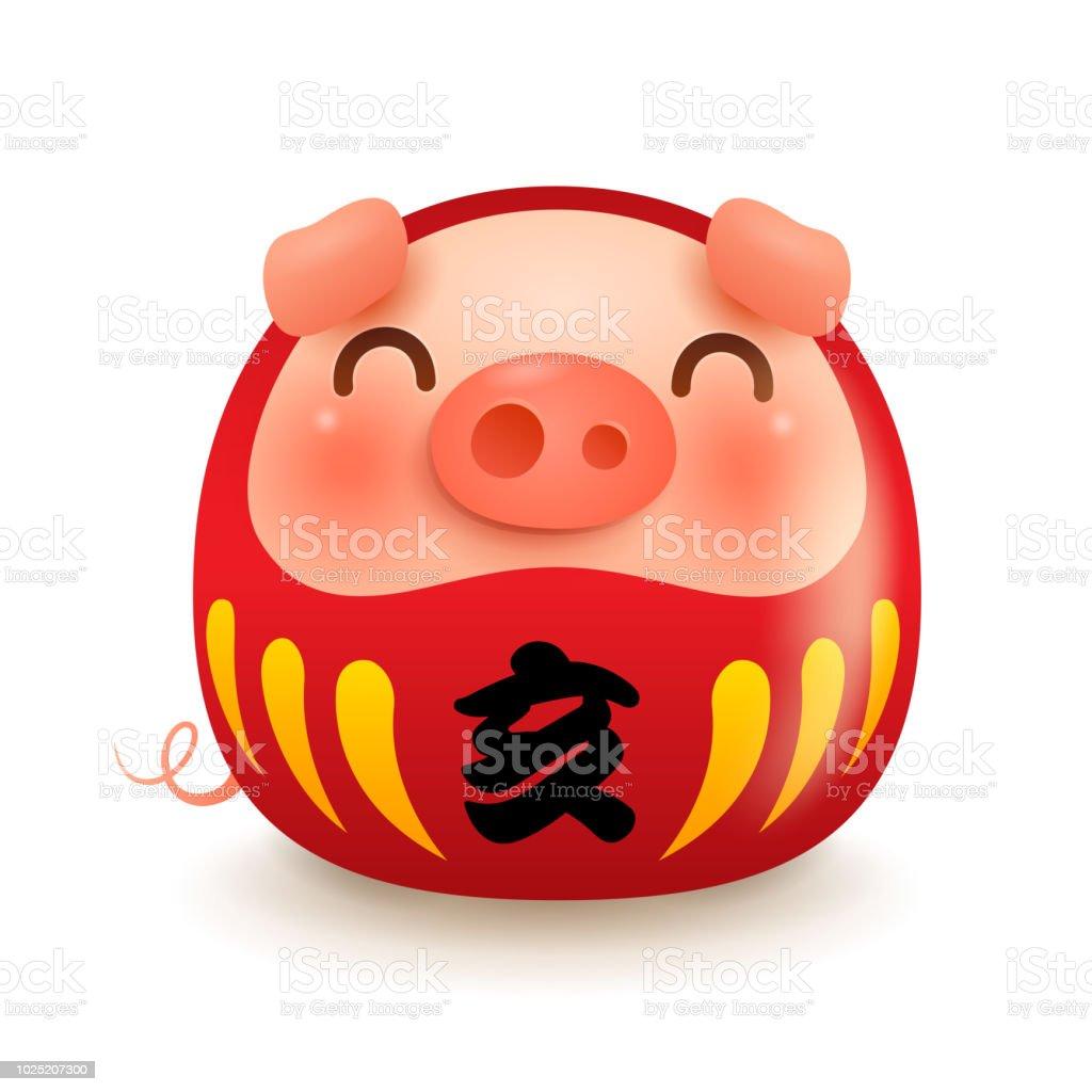 日本不倒翁娃娃與豬臉翻譯 豬年向量圖形及更多2019圖片 - iStock