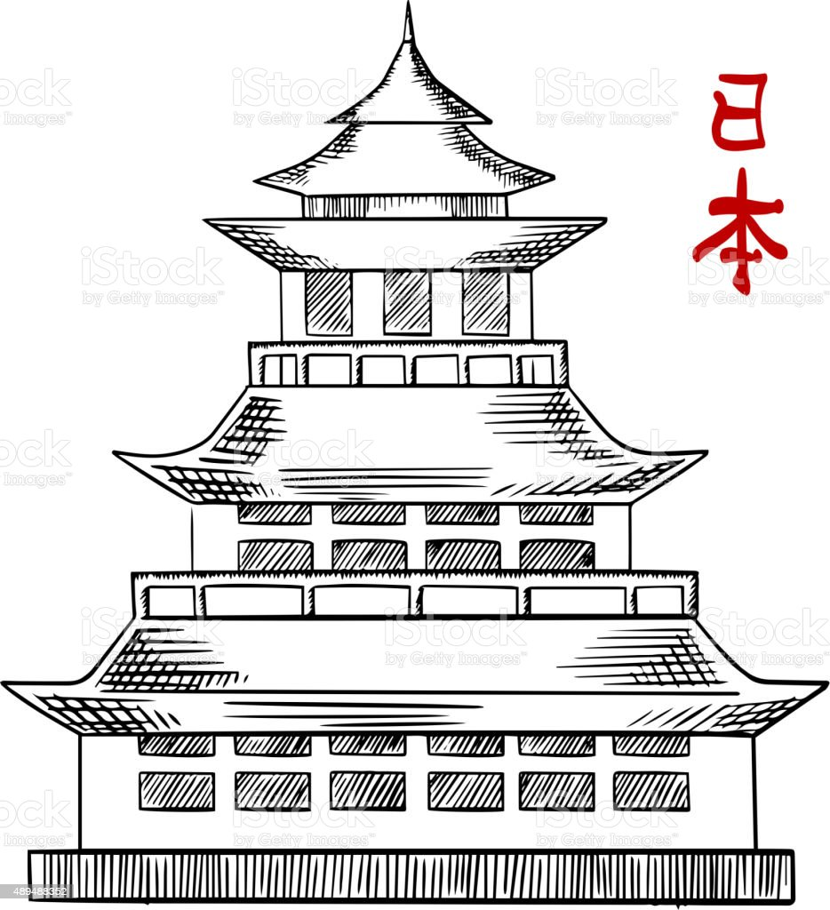 Japanese Old Pagoda Tower Sketch Stock Vector Art & More