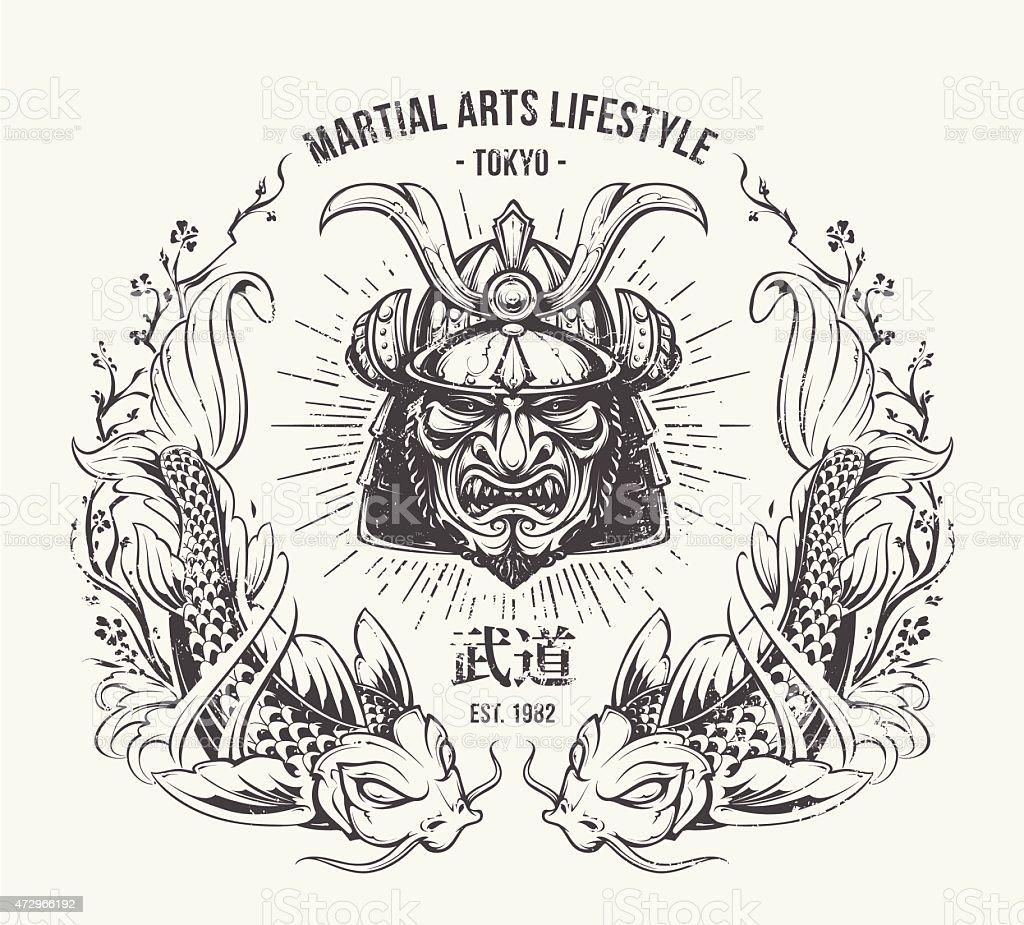 Martial Arts Print Stock Vector Art & More Images of 2015