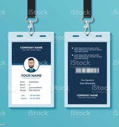 modern and clean id card template illustration  [ 1024 x 1024 Pixel ]
