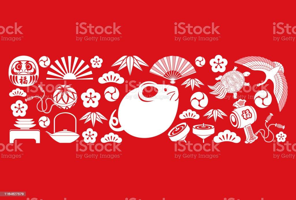 新年賀卡範本與鼠年圖示和各種日本幸運符向量圖形及更多Pinaceae圖片 - iStock