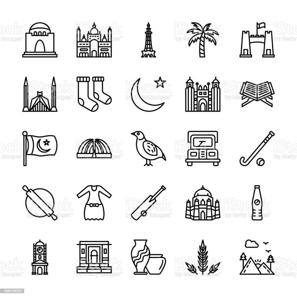 Pakistani Culture And Landmarks Stock Illustration