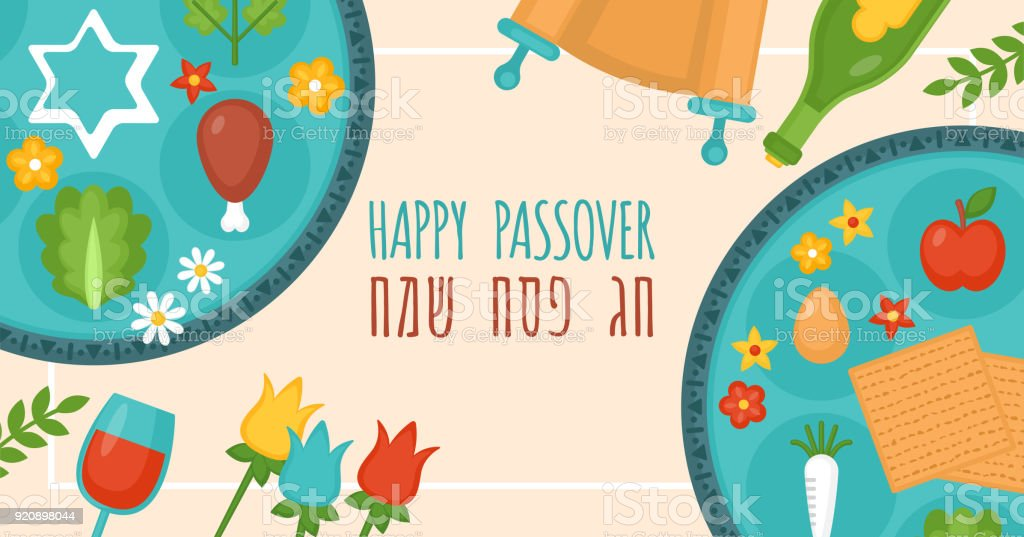passover holiday banner design