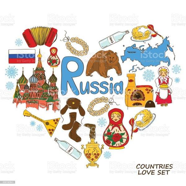 Russian Symbols In Heart Shape Concept Stock Vector Art