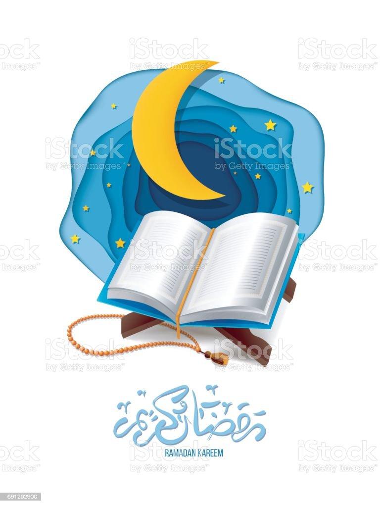 Al Quran Vektor : quran, vektor, Quran, Vector, Graphics, Freevector.com