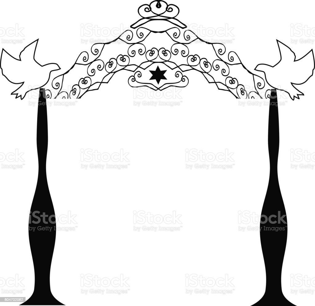 Vintage Graphic Chuppah Religious Jewish Wedding Canopy