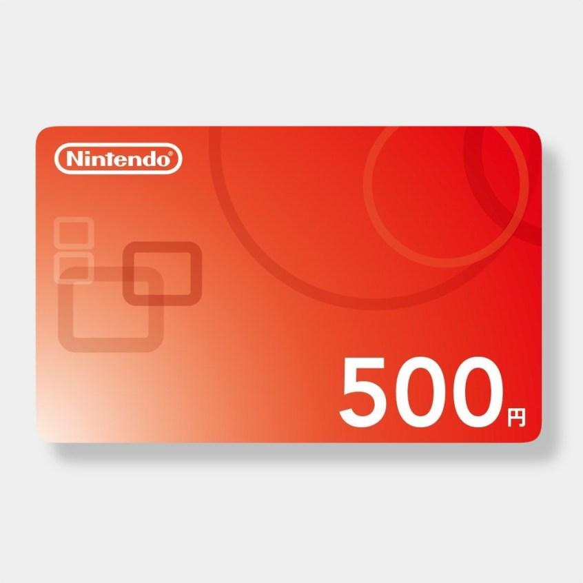 nintendo500
