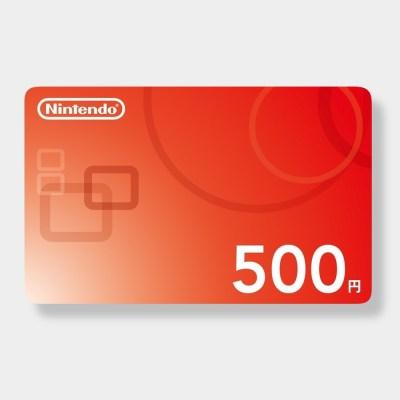 Nintendo Prepaid Card