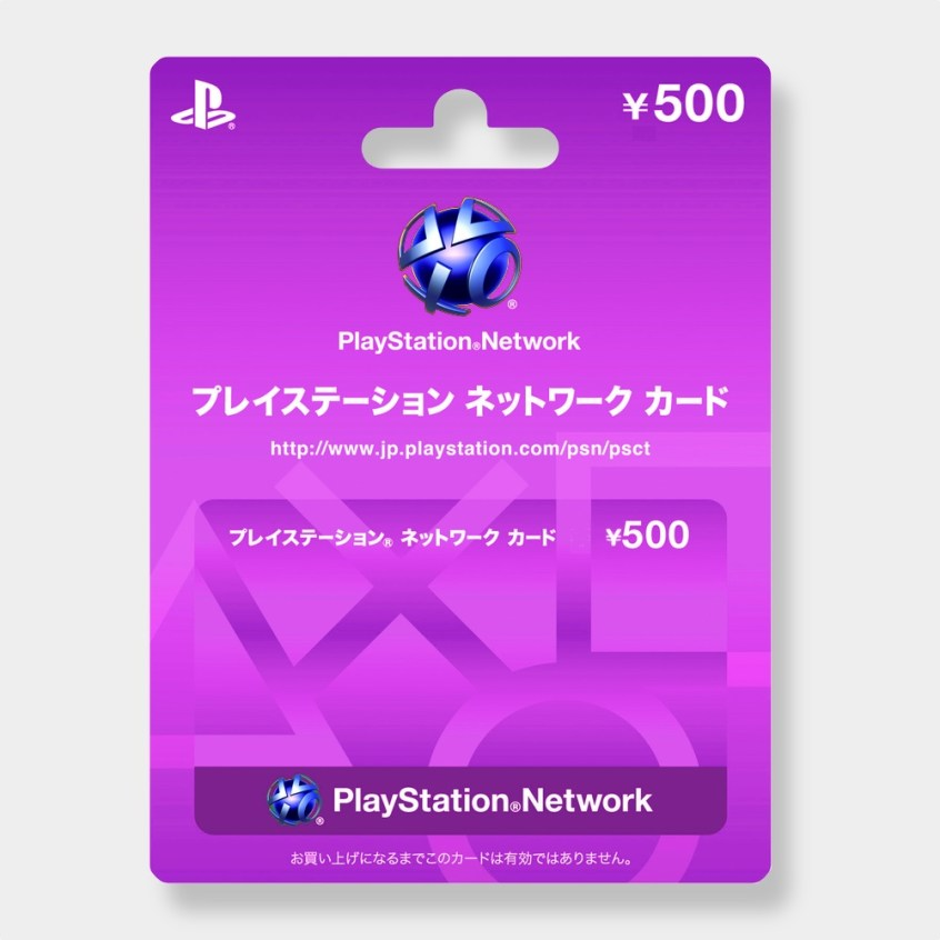 PlayStation Network Card 500 JPY