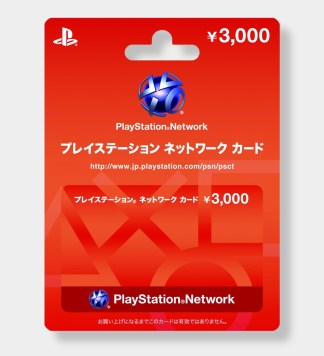 Instant Delivery iTunes Japan, PSN Gift Cards - Japan Codes