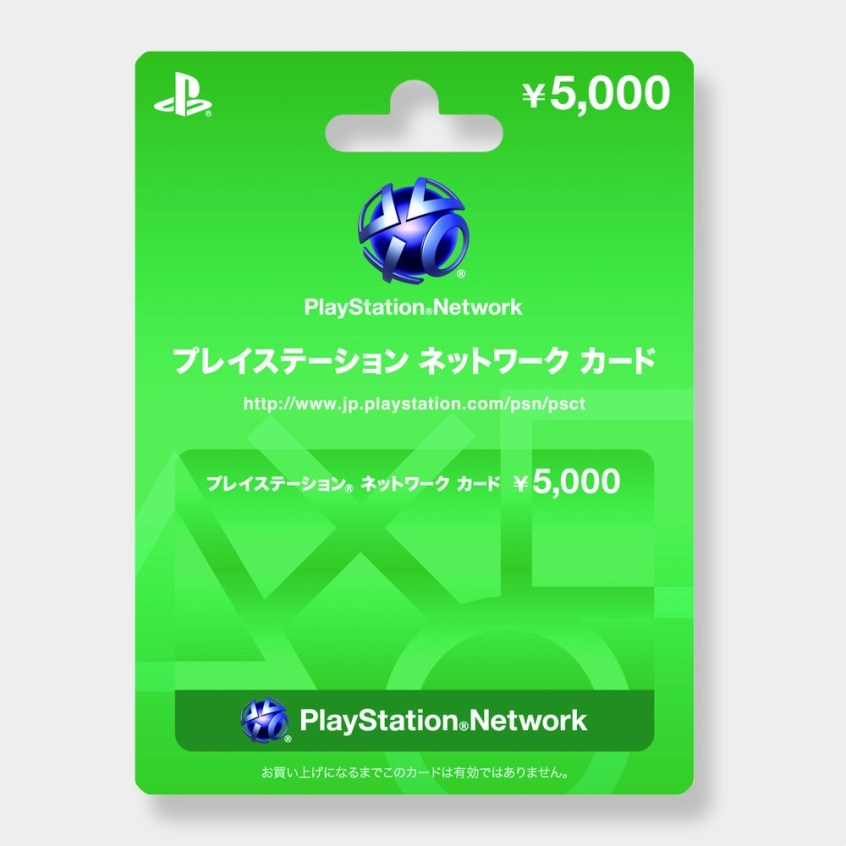 PlayStation Network Card 5000 JPY