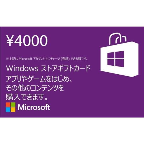 windows-store-4000