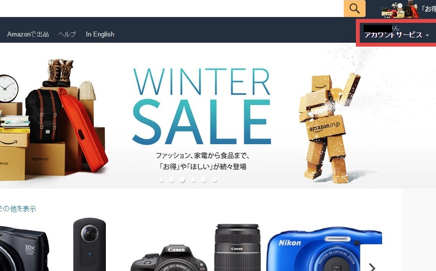 How to Redeem a Japanese Amazon Gift Card - Japan Codes