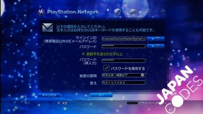 6PSN-Japan-Sign-in-password-secret-question-article_image