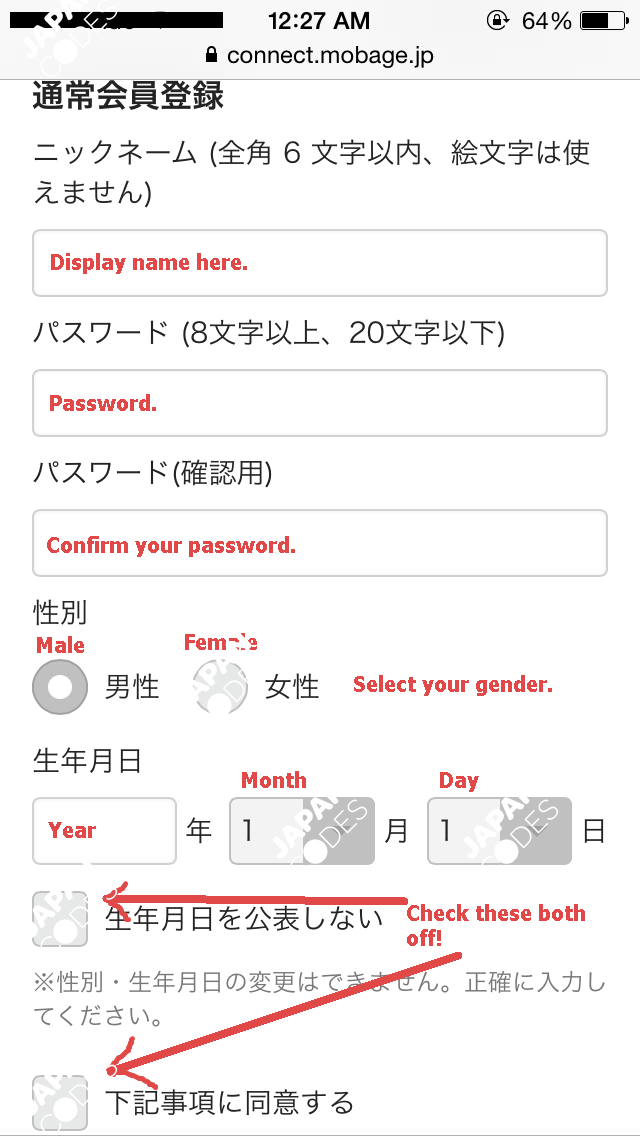 How to Create a Japanese Mobage Account - Japan Codes