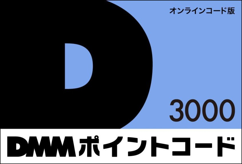 DMM Point Code 3000 JPY