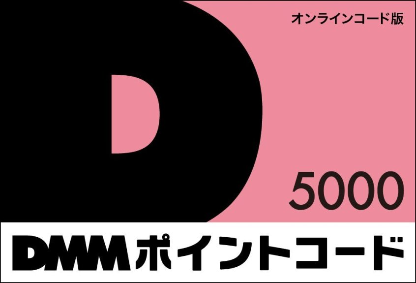 DMM Point Code 5000 JPY