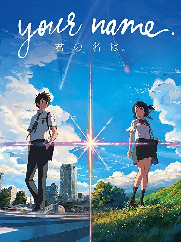 Anime Dengan Grafik Terbaik : anime, dengan, grafik, terbaik, Anime, Terbaik, Mirip, Dengan,
