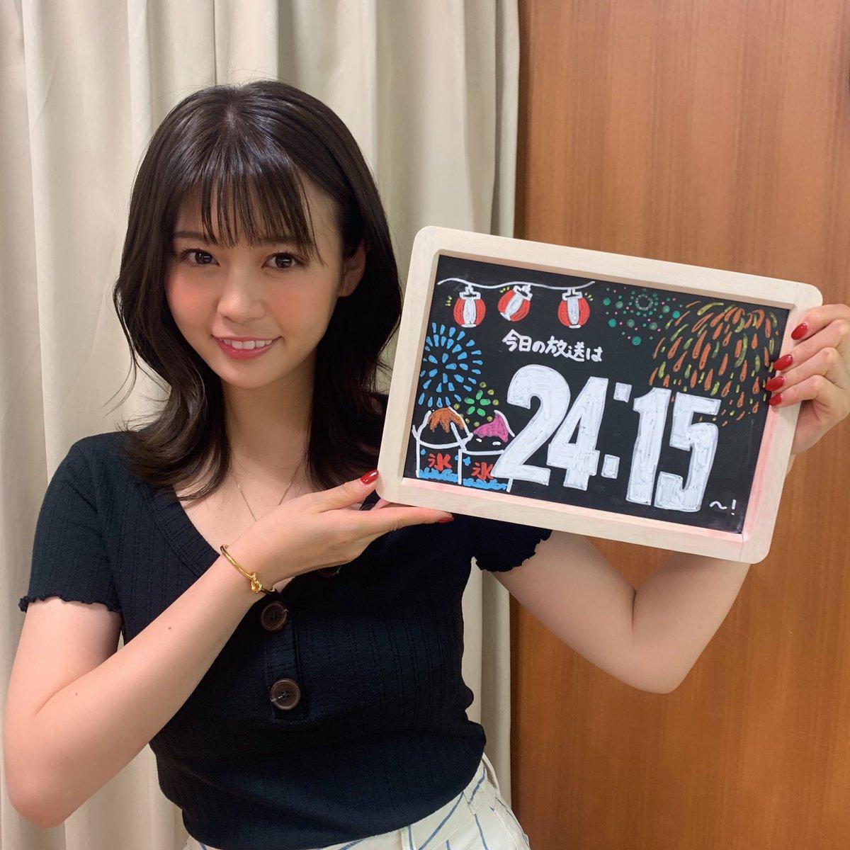 被影腳嘅日本財經女主播井口綾子 原來係雜誌封面水著女郎   Jdailyhk