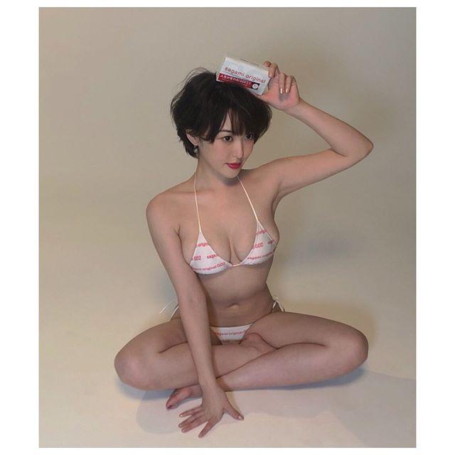 日本最強美乳女大學生 忍野沙羅推出新寫真集