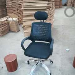 Office Chair Kenya How To Make Covers For Plastic Chairs Central Business District Cbd Jumia Deals