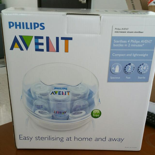 philips avent baby microwave steam