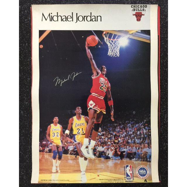 80s 90s nba player posters michael jordan magic johnson larry bird etc