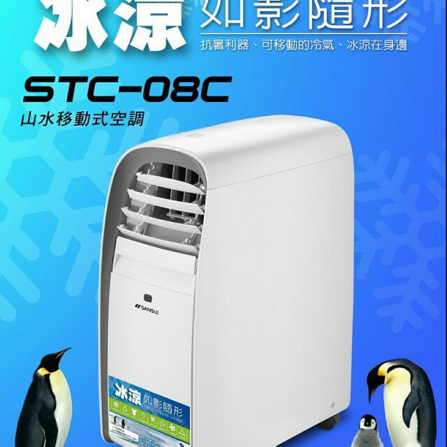 移動式冷氣山水 的拍賣價格 - 飛比價格