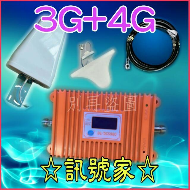 手機訊號強波器-團購與PTT推薦-2020年7月|飛比價格