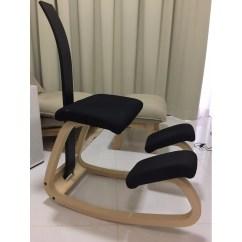 Posture Chair Varier Folding Egg Set Variable Balans Kneeling With Backrest
