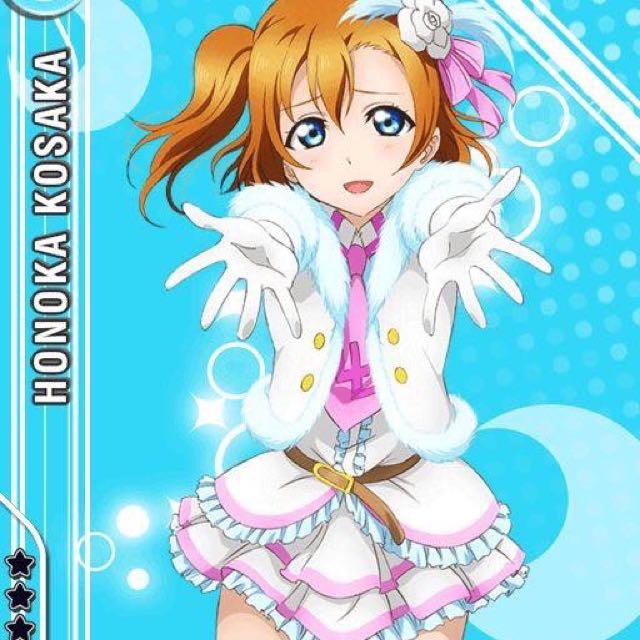 honoka snow halation cosplay