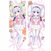 Cute Kanna Body pillow cover + PIllow, Everything Else on ...