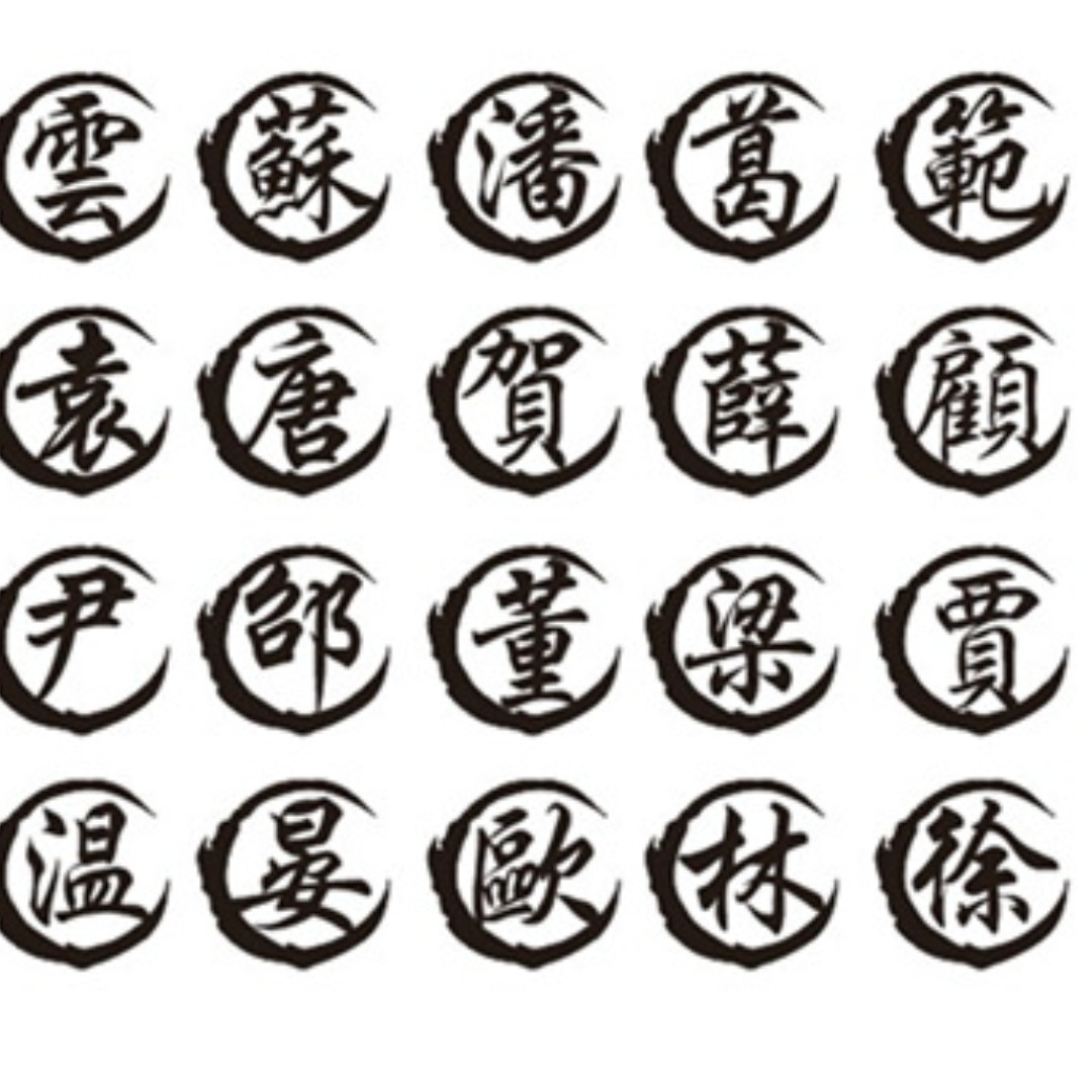 Universal Customized Japanese Chinese Kanji letters