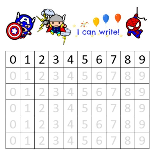 small resolution of Baby Writing Abc Worksheet