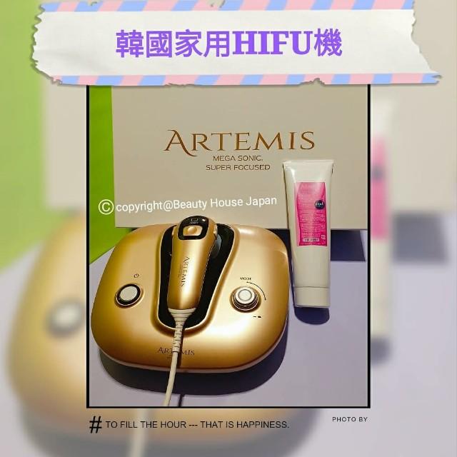 韓國家用HIFU美容機 Artemis 超聲波刀 KFDA認證 安全使用 1次立即見到效果 收緊提升, Skin Care on Carousell