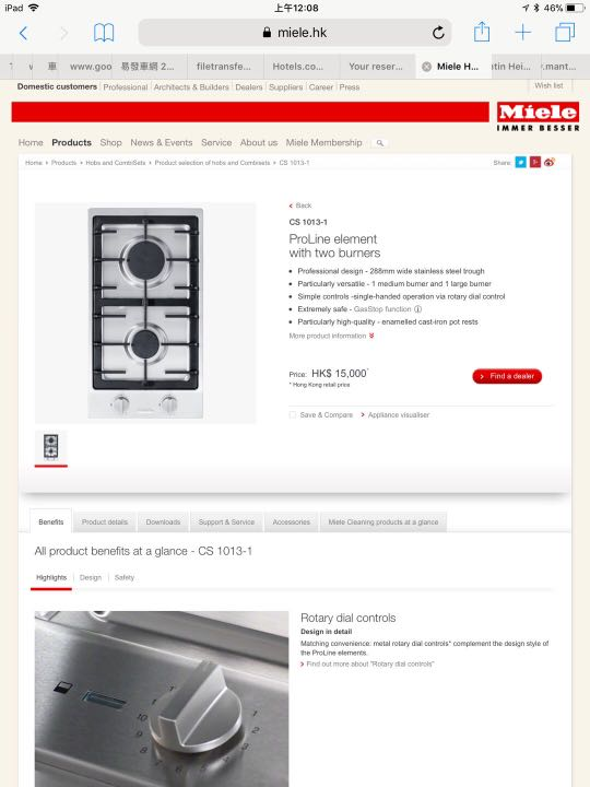 miele kitchen appliances roll around island brand new appliance 廚房用具喺carousell miele厨房用具
