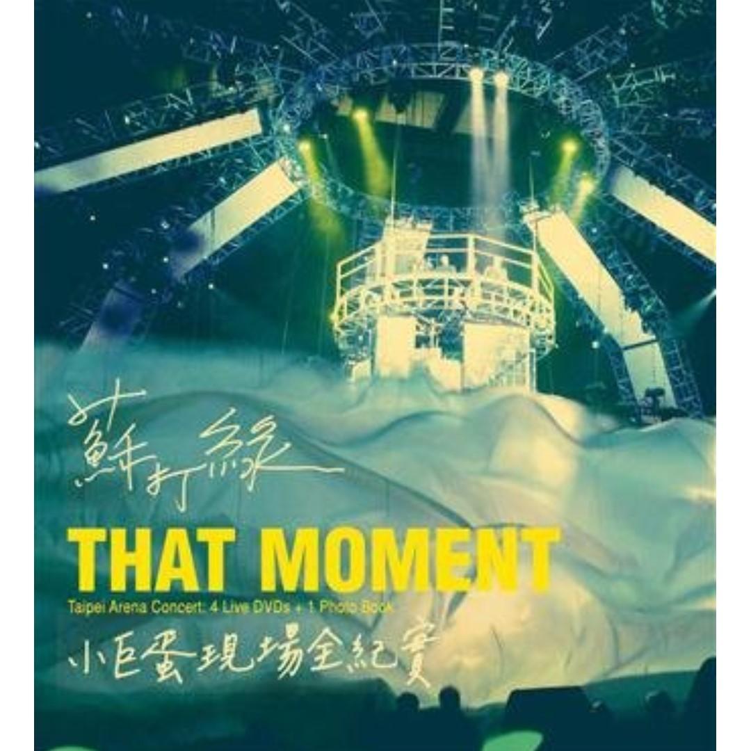 DVD: That moment 小巨蛋現場全紀實 專輯英文名 2007 Taipei Arena Concert 4 Live DVDs, 音樂樂器 & 配件, CD's, DVD's, & Other Media ...